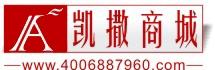 凯撒商城_感应自动门_玻璃门地弹簧价格_闭门器品牌-厂家直销有保障!