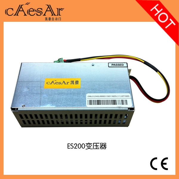 ES200电源